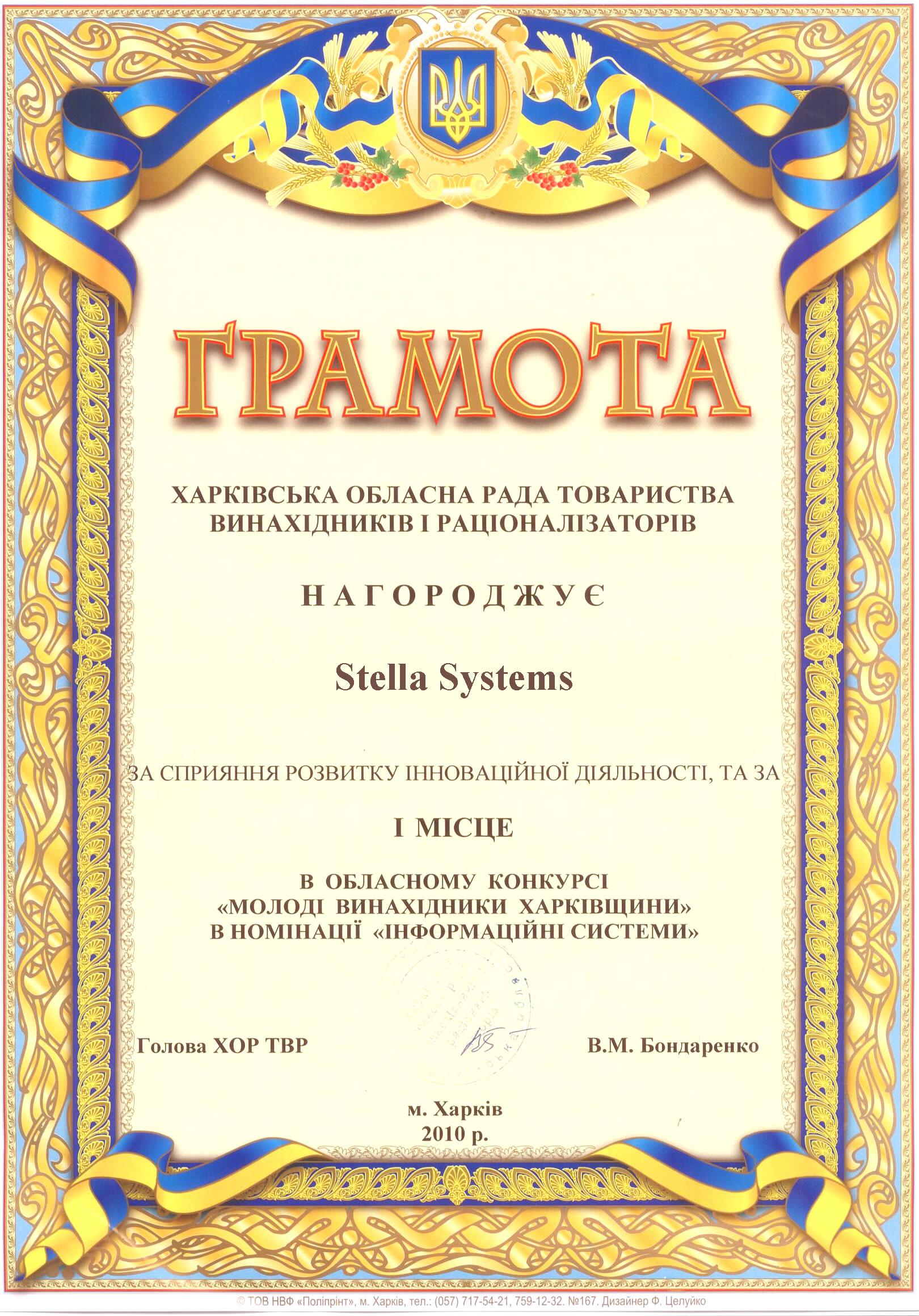 Татарские поздравления с днем рождения мужчине в прозе 689