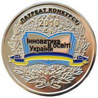 Медаль лауреату конкурсу II ступеня