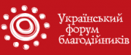 Logo of Ukrainian Philanthropists Forum - EDUkIT partners